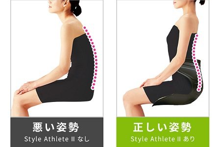 座ることで、「正しい姿勢」をサポート
