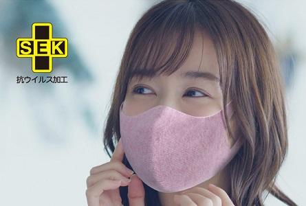 洗えるマスクでウイルス対策