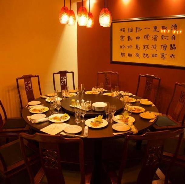 「王宮」の本格中華料理