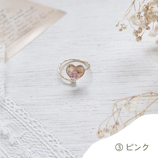3.ピンク