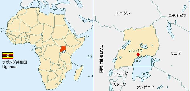 生産地「ウガンダ」