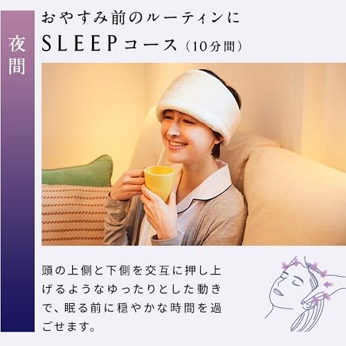 SLEEPコース