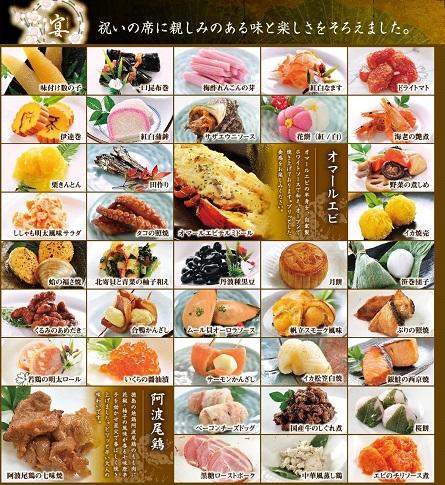 宴(3~4人前)