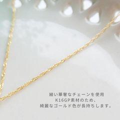 綺麗なゴールド色